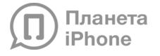 planetiphone.ru