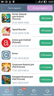 скачать программу appcent на андроид